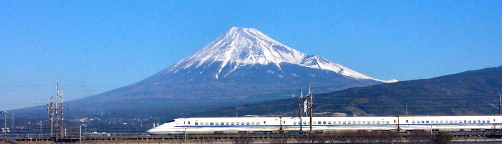 Mount Fuji and Bullet Train