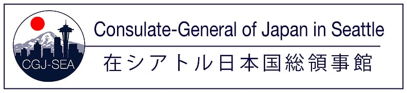 Consulate-General of Japan in Seattle logo
