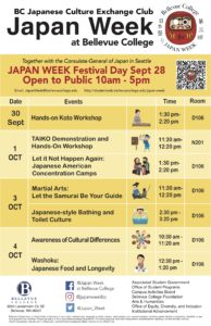 2019 weekday poster