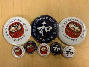 japan week pins