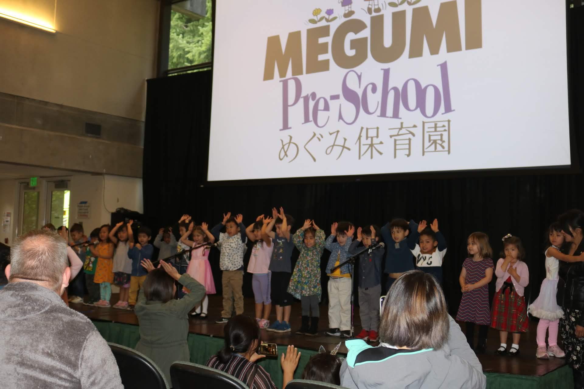 P Megumi IMG_2011