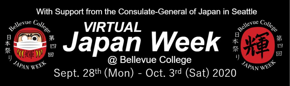 Japan Week 2020 at Bellevue College