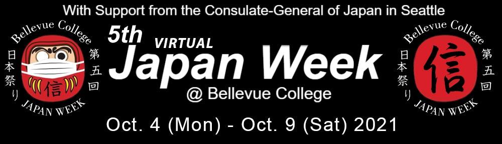 Japan Week 2021 at Bellevue College